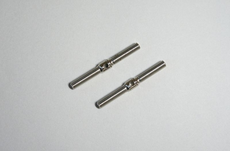 REAR UPPER ARM ROD (47)