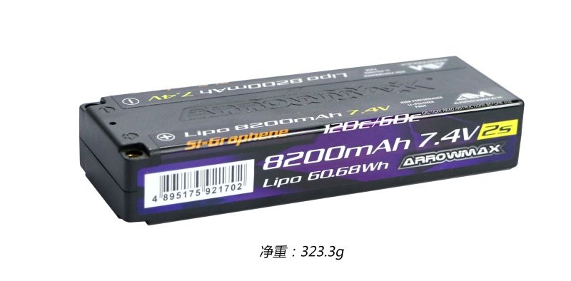 AM Lipo 8200mAh 2S TC - 7.4V 60C Continuos 120C Burst (Graph