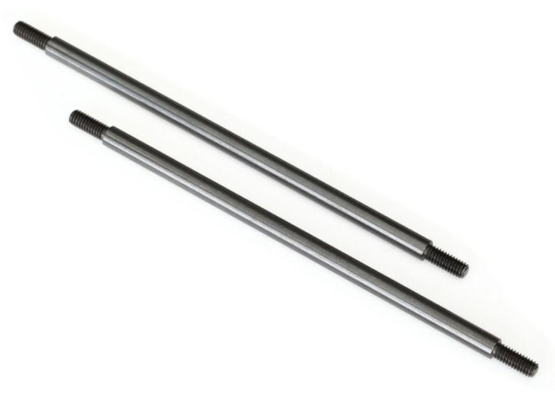 Suspension link, hinten, 5x121mm (oben oder unten) (Stahl) (