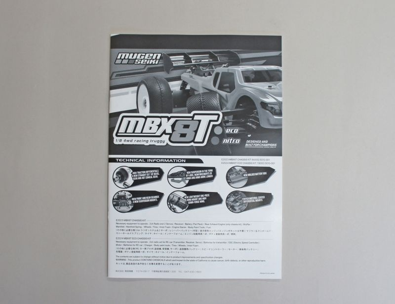 MBX-8 TRUGGY  INSTRUCTION MANUAL