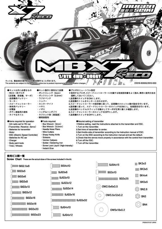 BAUANLEITUNG MBX-7R ECO
