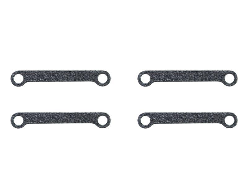 Suspension bracket space 1mm (4) X20 (SER401816)